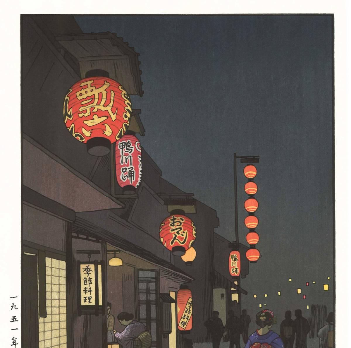 吉田遠志 木版画 018501 瓢六 (Hyoroku) 初摺1951年  最高峰の摺師の技をご堪能下さい!!_画像3