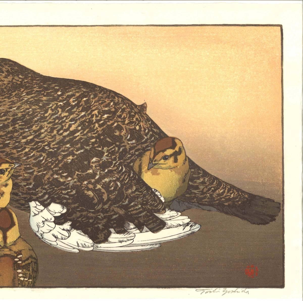 吉田遠志 木版画 013001 雷鳥 (Raicho) 初摺1930年 初期の頃の作品!!  最高峰の摺師の技をご堪能下さい!!_画像4