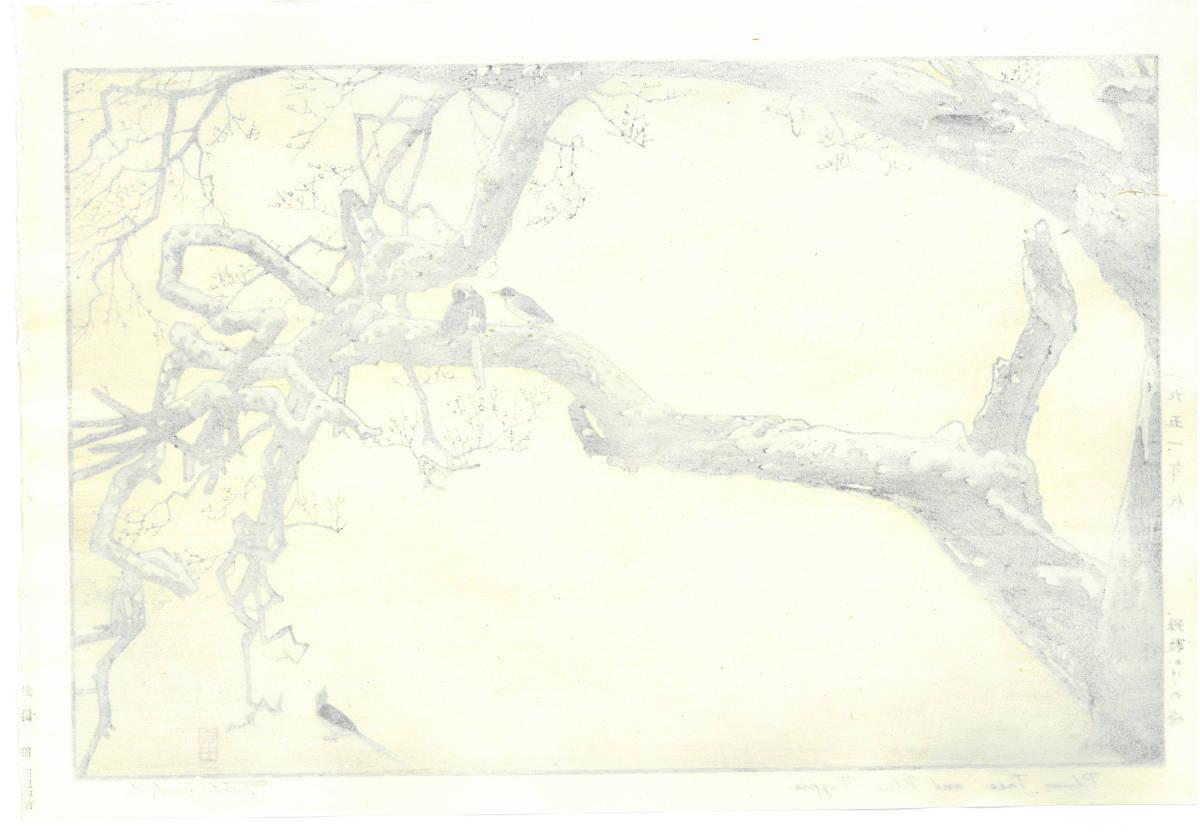吉田遠志 木版画 015106 数珠かけの梅 (Plum tree & Blue Magpie) 初摺1951年  最高峰の摺師の技をご堪能下さい!!_画像2