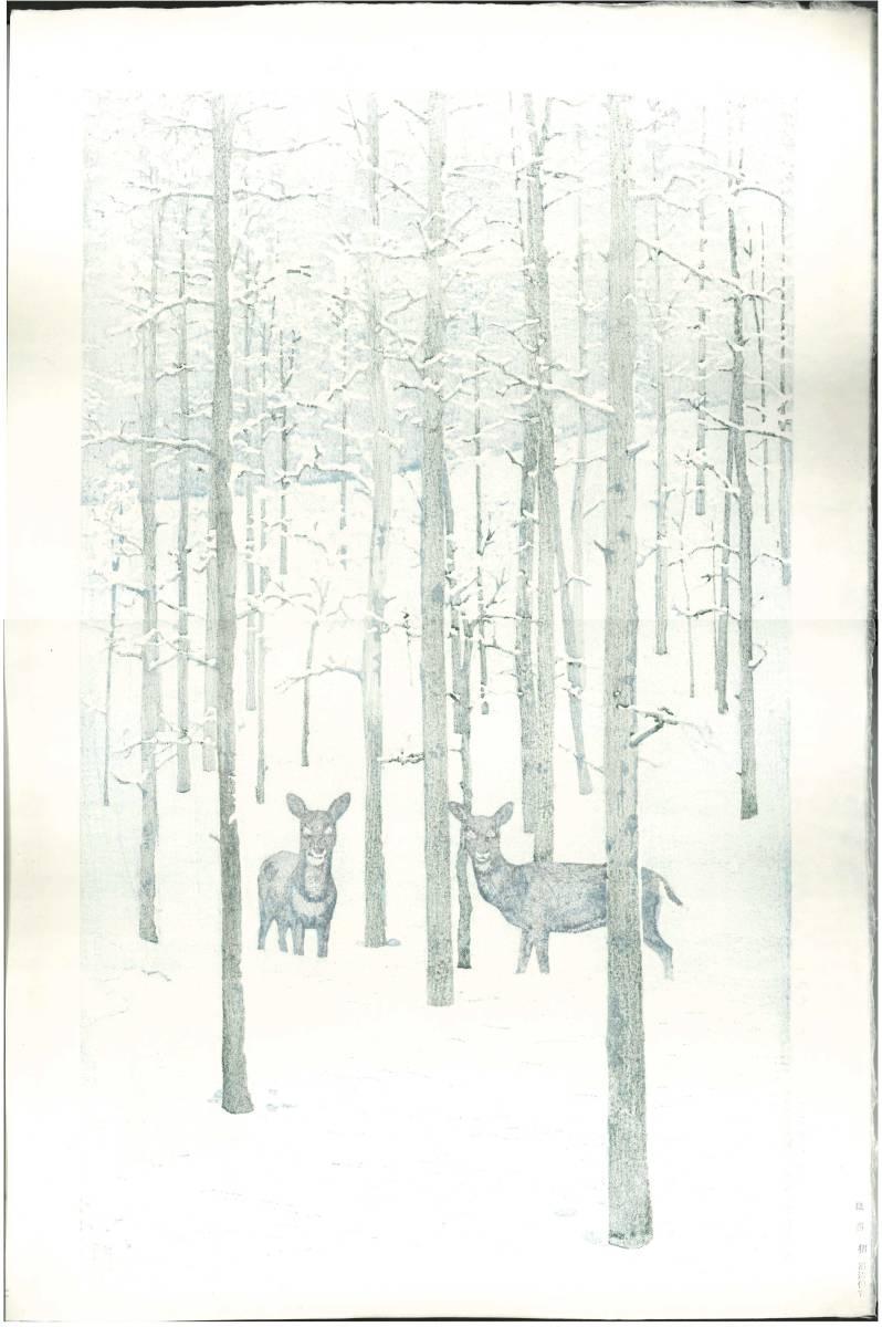 吉田遠志 木版画 017301 アスピンにて (Aspen) 初摺1973年 最後の1枚!!  最高峰の摺師の技をご堪能下さい!!_画像2
