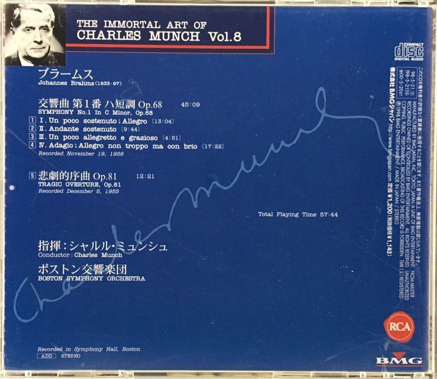 CD/ ブラームス:交響曲第1番 / ミュンシュ&ボストン響_画像2