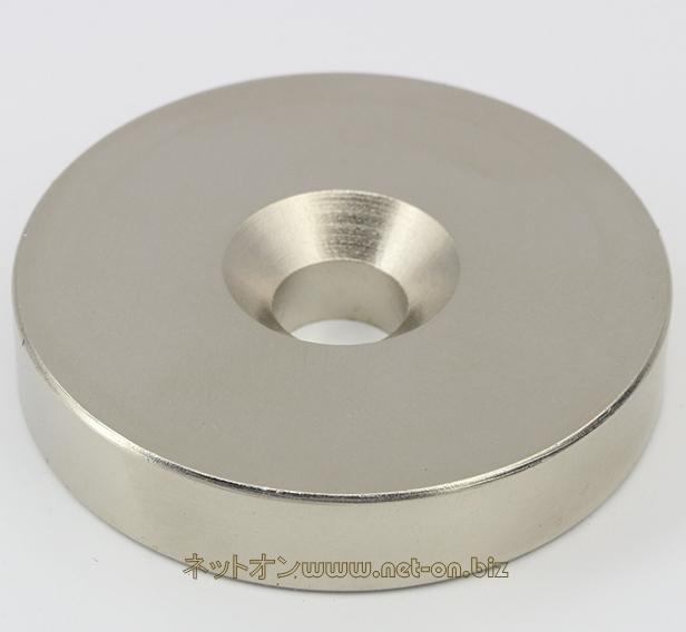 ネオジム 磁石