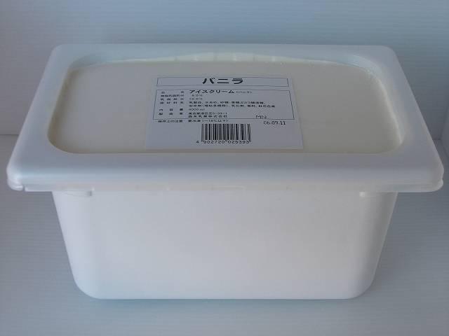 即決価格 森永乳業 業務用4リットル バニラアイスクリーム 2,800円_画像1