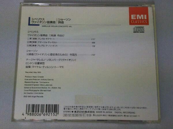 ナージャ・サレルノ=ソネンバーグ CD シベリウス:ヴァイオリン協奏曲_画像2