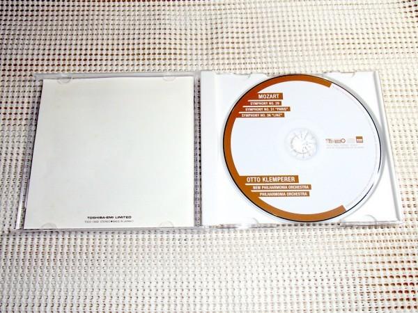 廃盤 モーツァルト 交響曲 第29番 第31番 パリ 第36番 リンツ オットー クレンペラー フィルハーモニア MOZART paris lintz Otto Klemperer_画像2
