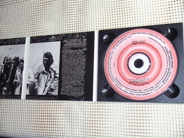 廃盤 Daevid Allen デヴィッド アレン Banana Moon/ Gong Soft Machine 重要人物/Robert Wyatt Pip Pyle ( Hatfield And The North )等参加