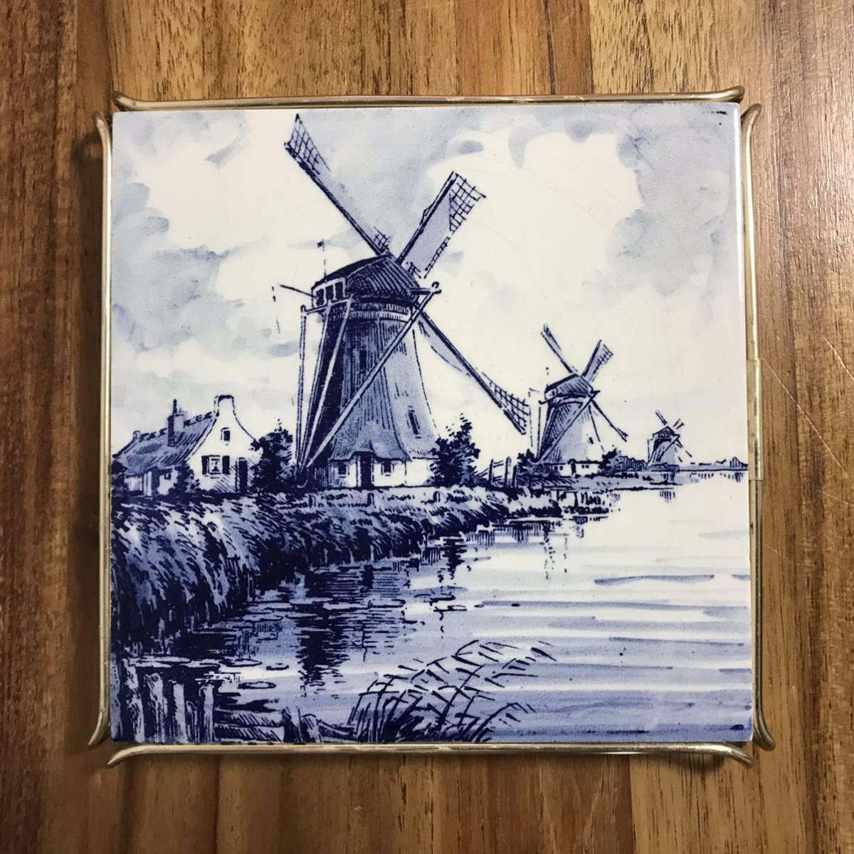 デルフトタイル 風車の鍋敷 15×15cm 送料無料(一部有料)
