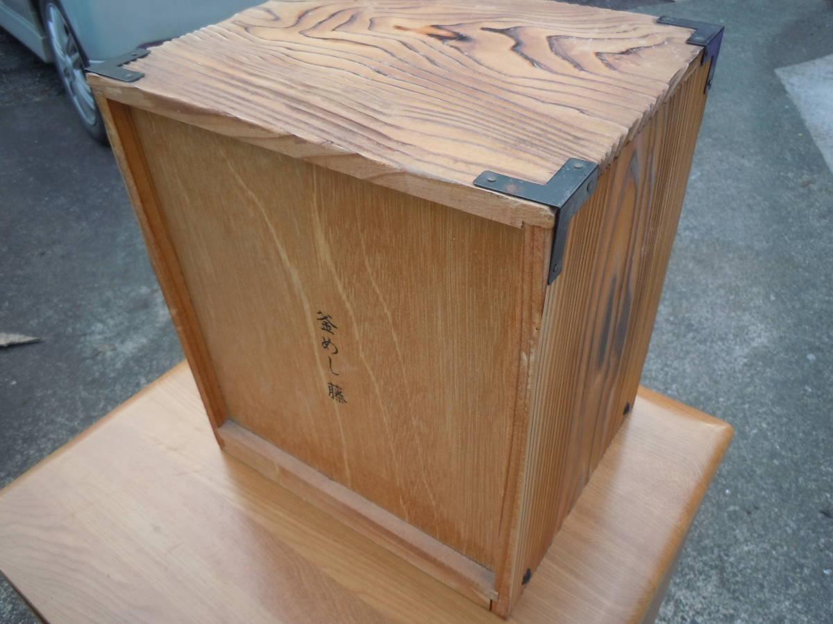 【20M09】昭和レトロ 杉 焼杉 小物入れ  整理箱  小物収納 抽斗 引き出し 【幅24㎝×奥20cm×高さ28㎝】_画像3