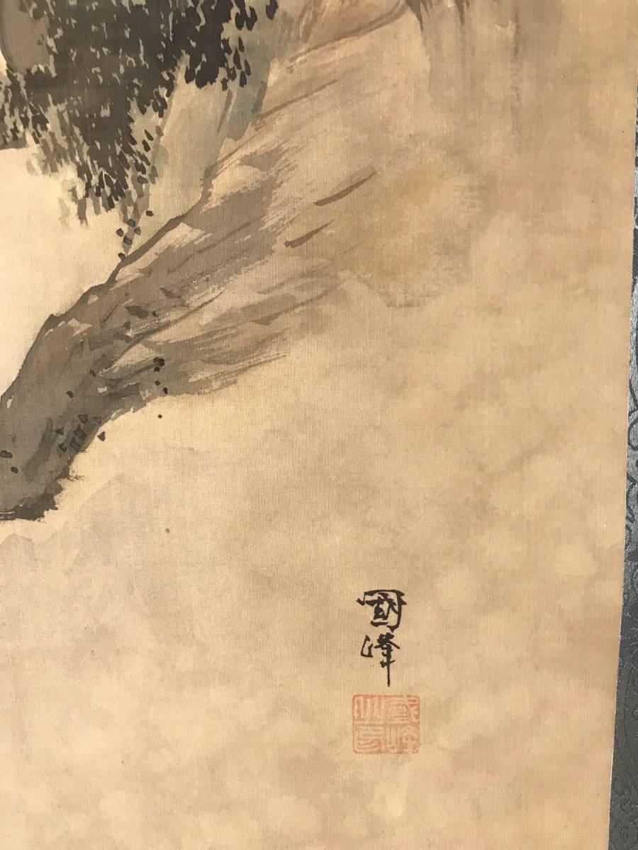 田村麻呂 坂上