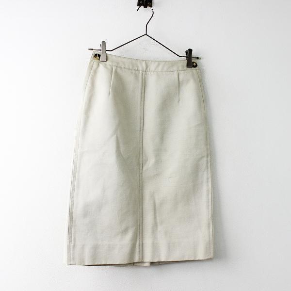 希少 HERMES エルメス マルジェラ期 コットン ベーシックタイトスカート34/-ライトベージュ ボトムス【2400011673282】