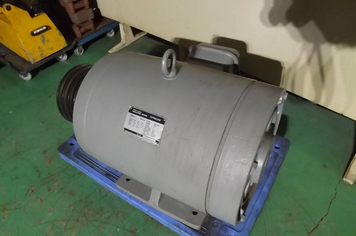 日立 400V 22KW 中古 モーター モートル 30馬力 破砕機 送風機 エアー コンプレッサー 粉砕機 押出機_画像1