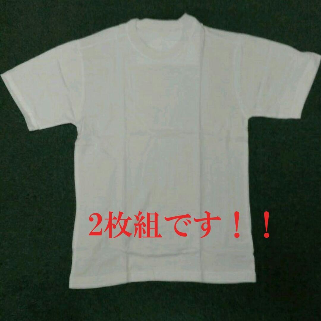2枚組です。新品です。綿100%のTシャツ Mサイズです。白色です。