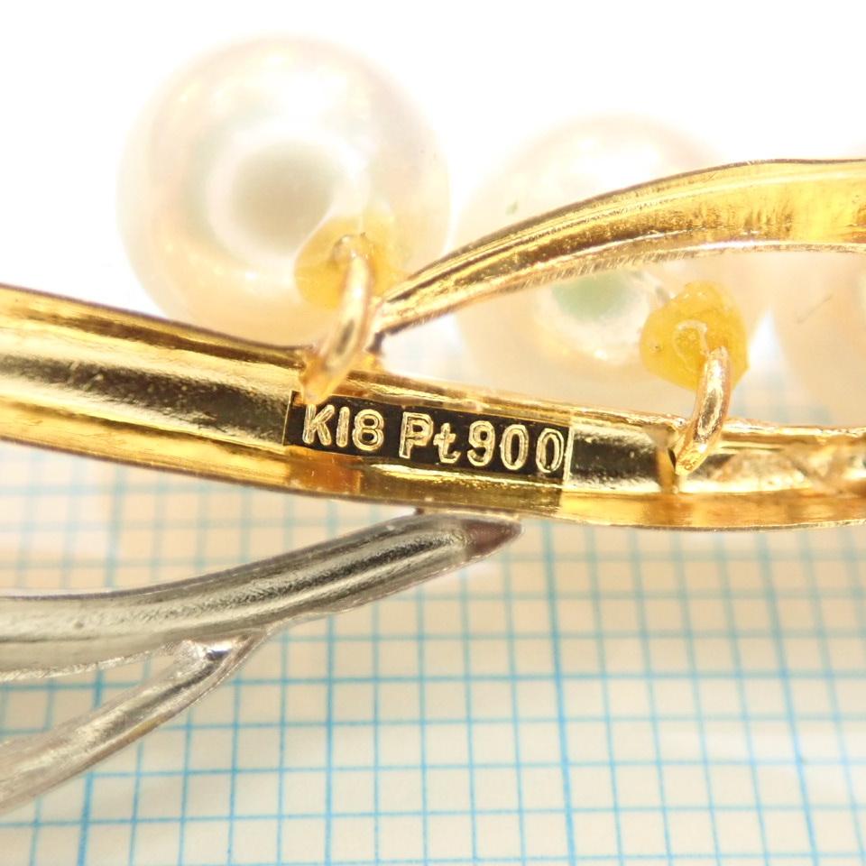 ■K18/Pt900 あこや真珠ブローチ■7.2mm珠アコヤパール■金・プラチナコンビ■クリックポスト送料無料サービスだよ■_画像4