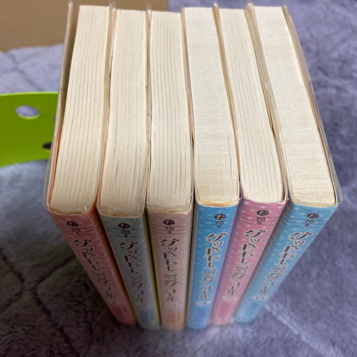 コミック版  グッドモーニング・コール 1〜6全巻セット/高須賀由枝