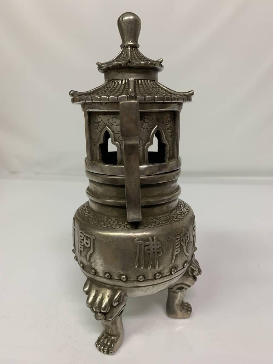 中国/乾隆年製 白銅製 塔形 三脚 香炉_画像4