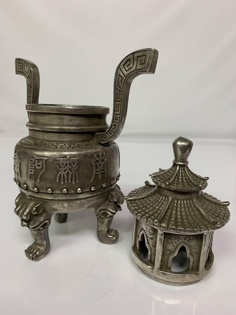 中国/乾隆年製 白銅製 塔形 三脚 香炉_画像9