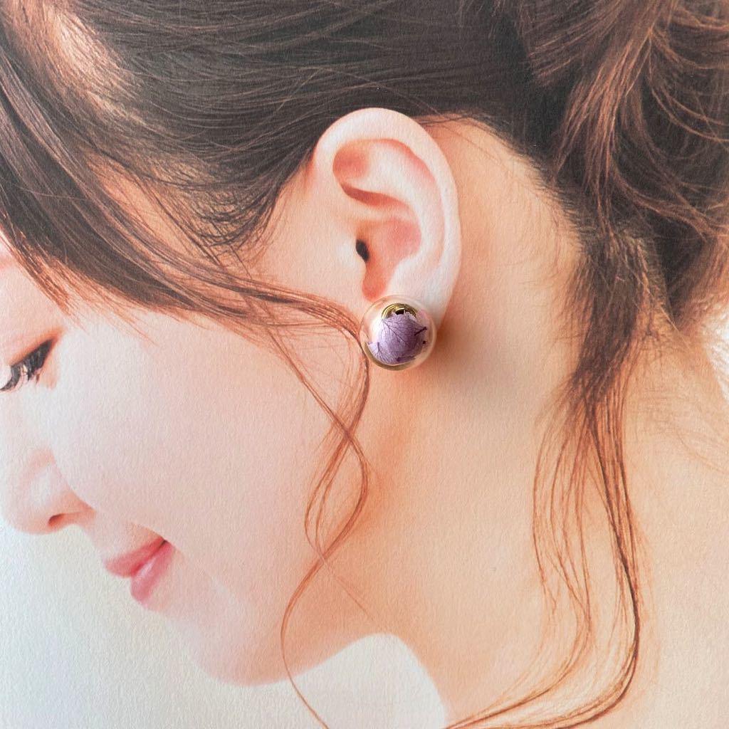 ☆蝶々ドライフラワーガラスドームピアス春爛漫ハンドメイド紫★_装着イメージです