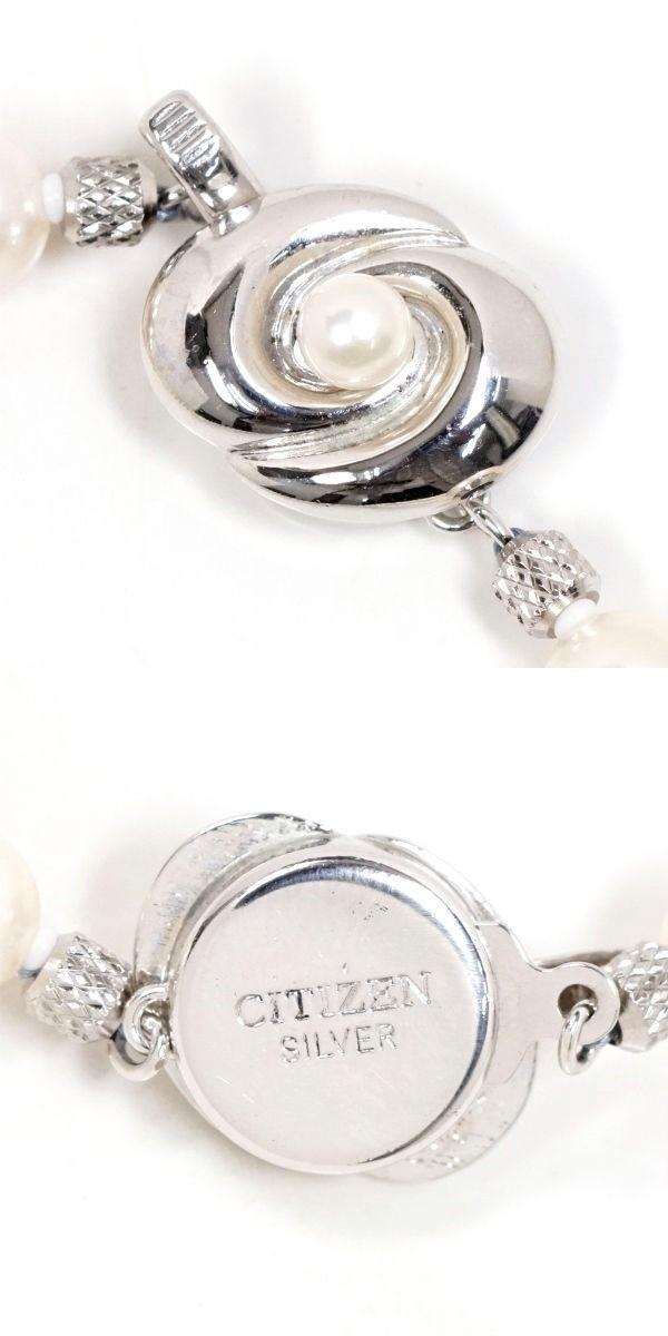 CITIZEN シチズン あこや真珠 6.5~7ミリ パール ネックレス 上質・美品_画像2