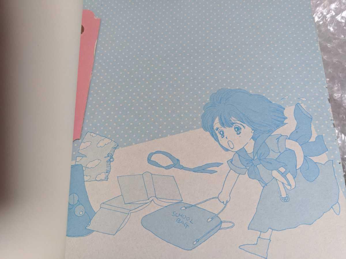 【送料無料】本田恵子、りぼん・昭和60年9月特大号ふろく_画像4