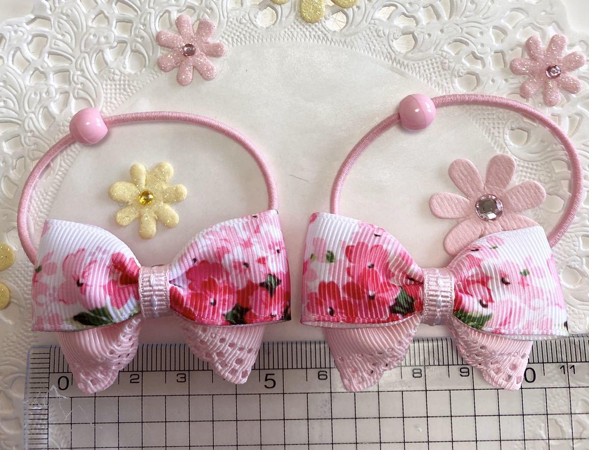 ハンドメイド リボン ヘアゴム キッズ ピンク系 花柄_画像1