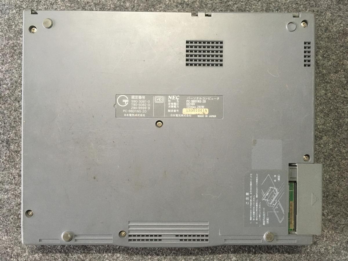 【送1000円】ジャンクノート NEC PC-9801NS-20 HDD欠品 筐体全体に割れ欠けあり_画像8