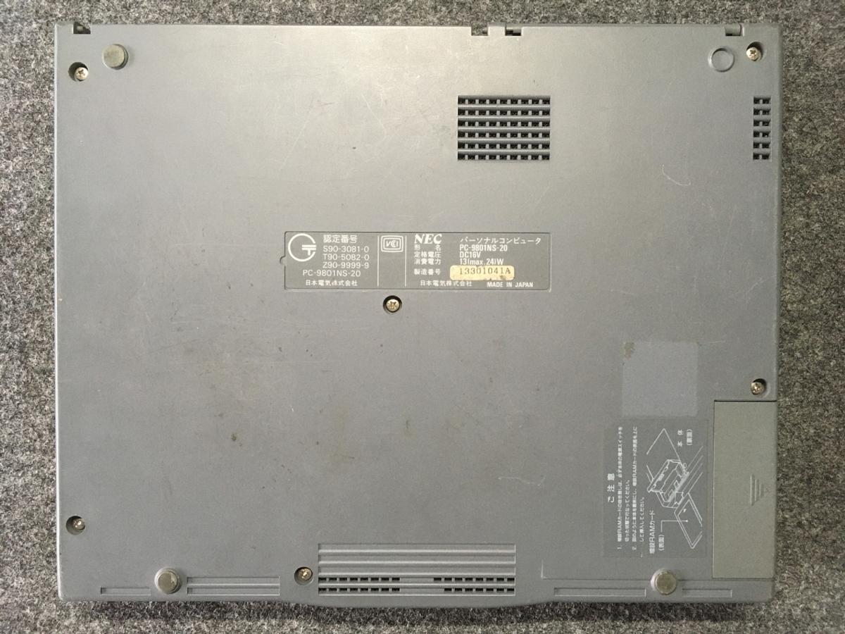 【送1000円】ジャンクノート NEC PC-9801NS-20 HDD欠品 筐体全体に割れ欠けあり_画像9