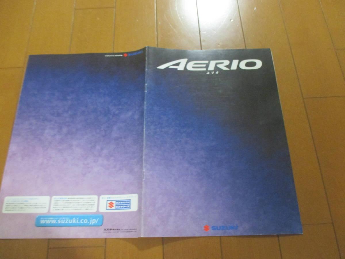 Холодильник 25224 каталог ◆ ◆ Suzuki Aerio Элио ◆ 2001,1 выпуск ◆ 12 страница