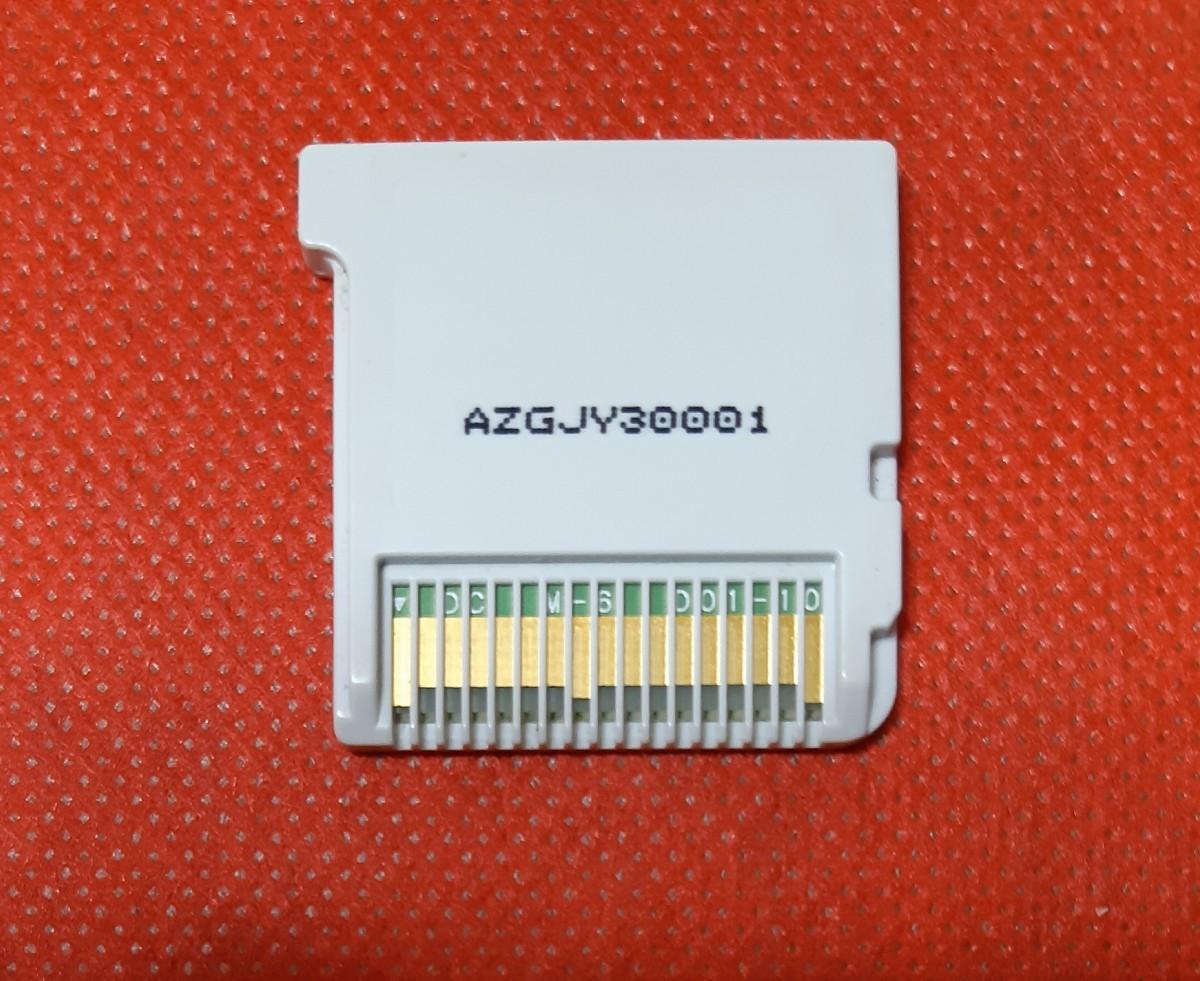ニンテンドー3DSソフト パズドラZ