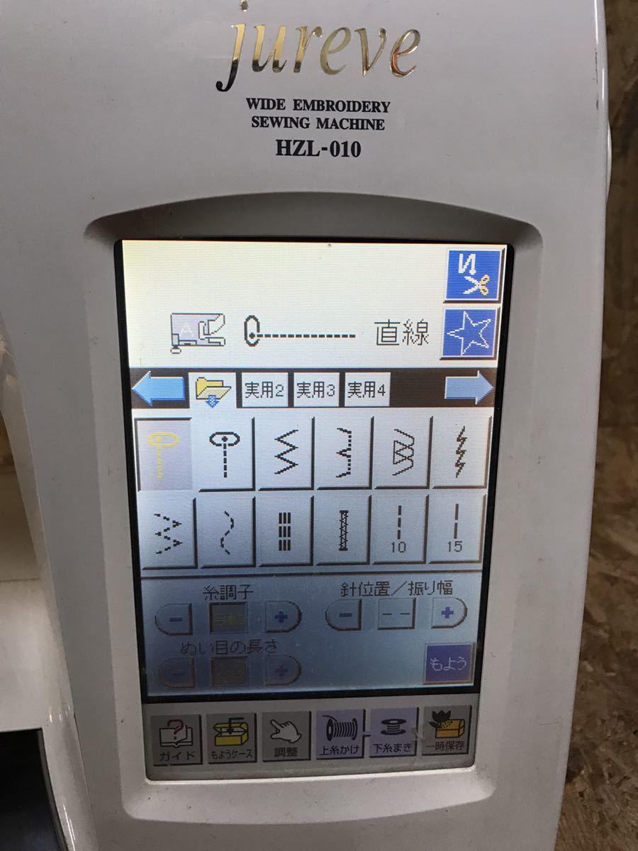 0327-19 自動糸切 文字模様 刺繍縫 CPUミシン ジューキ ジュレーブ HZL010N