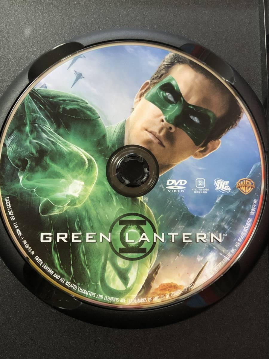 DVD グリーンランタン 劇場版_画像3