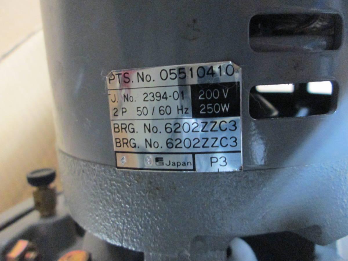 川本 ラインポンプ P3-256-0.25T 新古品 _画像3