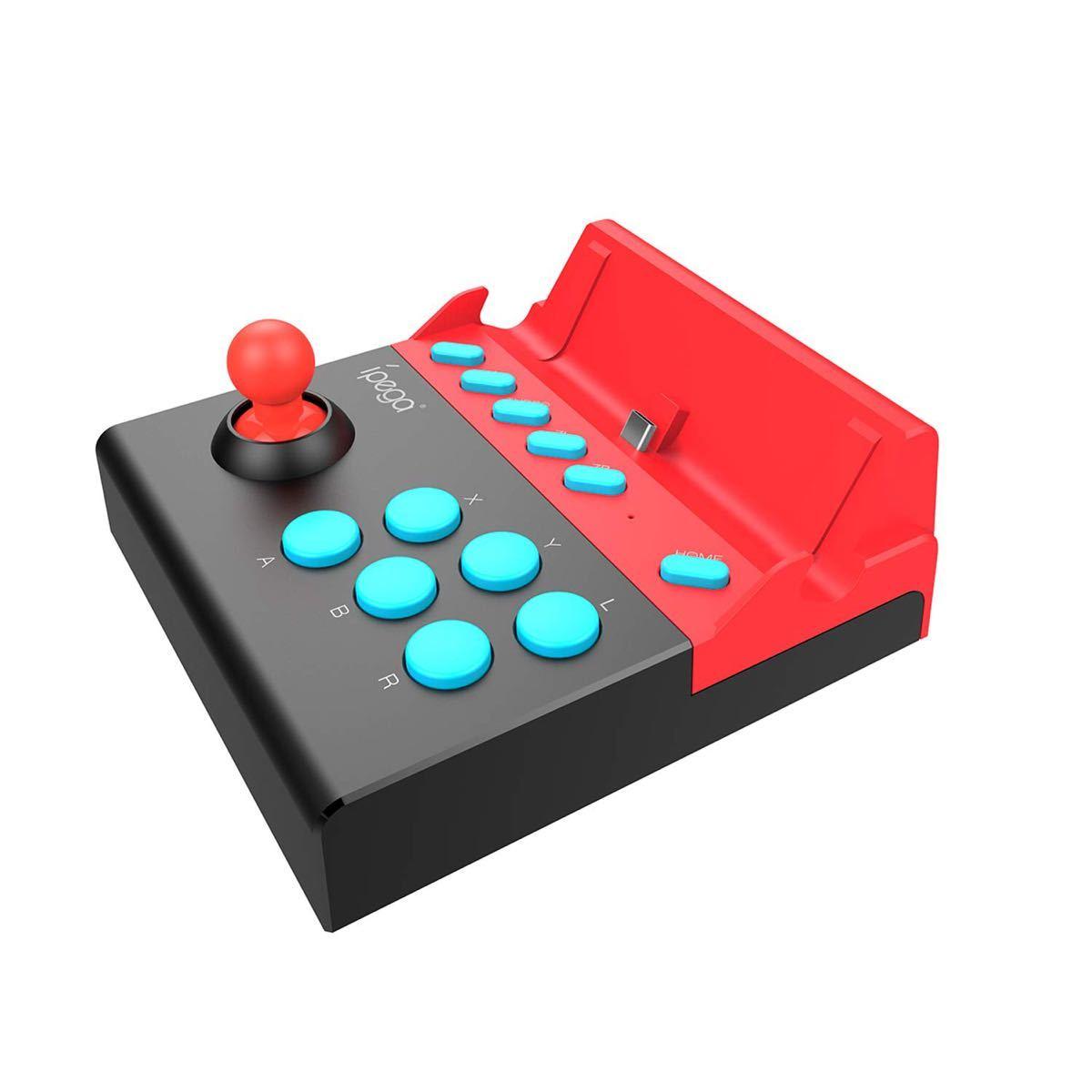Switch 小型アーケード ミニアケコン格闘ゲームコントローラー