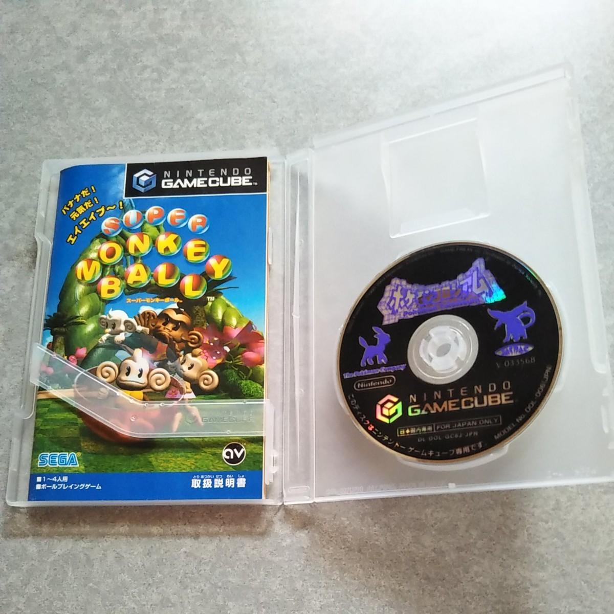 ゲームキューブ SUPER MONKEY BALL