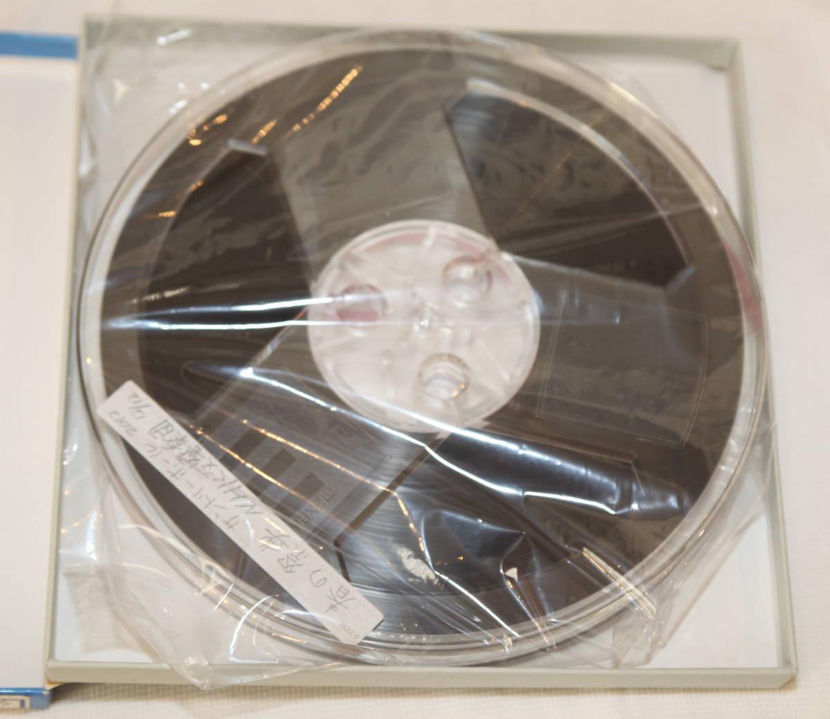 ♪ 録音済 7号オープンリールテープ ① maxell UD 35-90 ♪ _画像2