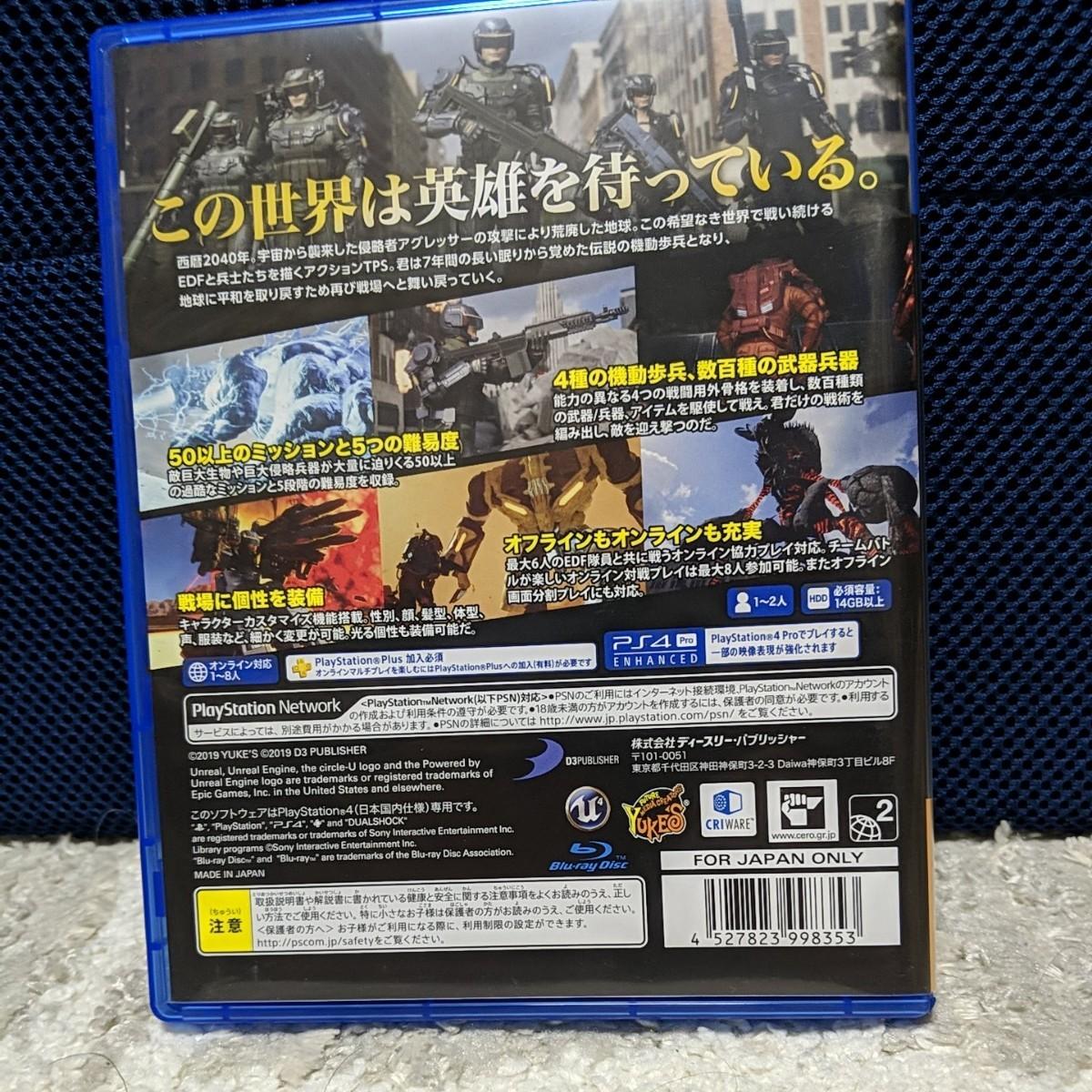 yuichiさん専用 EARTH DEFENSE FORCE:IRON RAIN