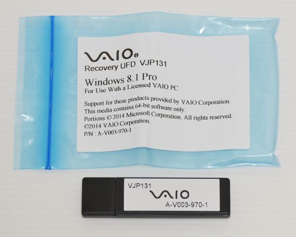 ★VAIO Recovery UFD VJP131 Windows 8.1 Pro リカバリー USBフラッシュドライブ★