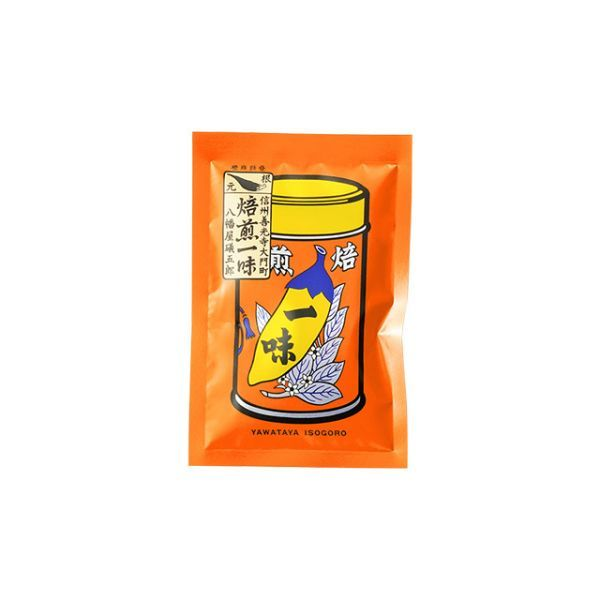 長野県 善光寺名物 七味唐辛子 八幡屋磯五郎 焙煎一味唐辛子8g *定形郵便発送可能(0)_画像1