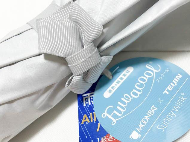 新品◆ランバン オンブルー 日傘◆1級遮光/遮熱/フワクール/晴雨兼用パラソル/長傘/レースフリル&リボン/アイスグレー n33_画像5