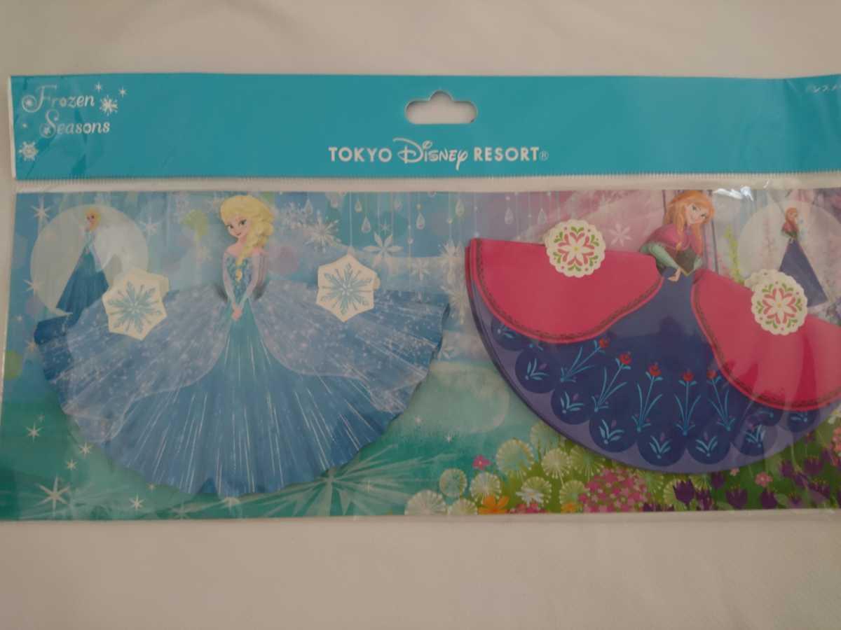 アナと雪の女王 Frozen Season ディズニー ドレスメモ