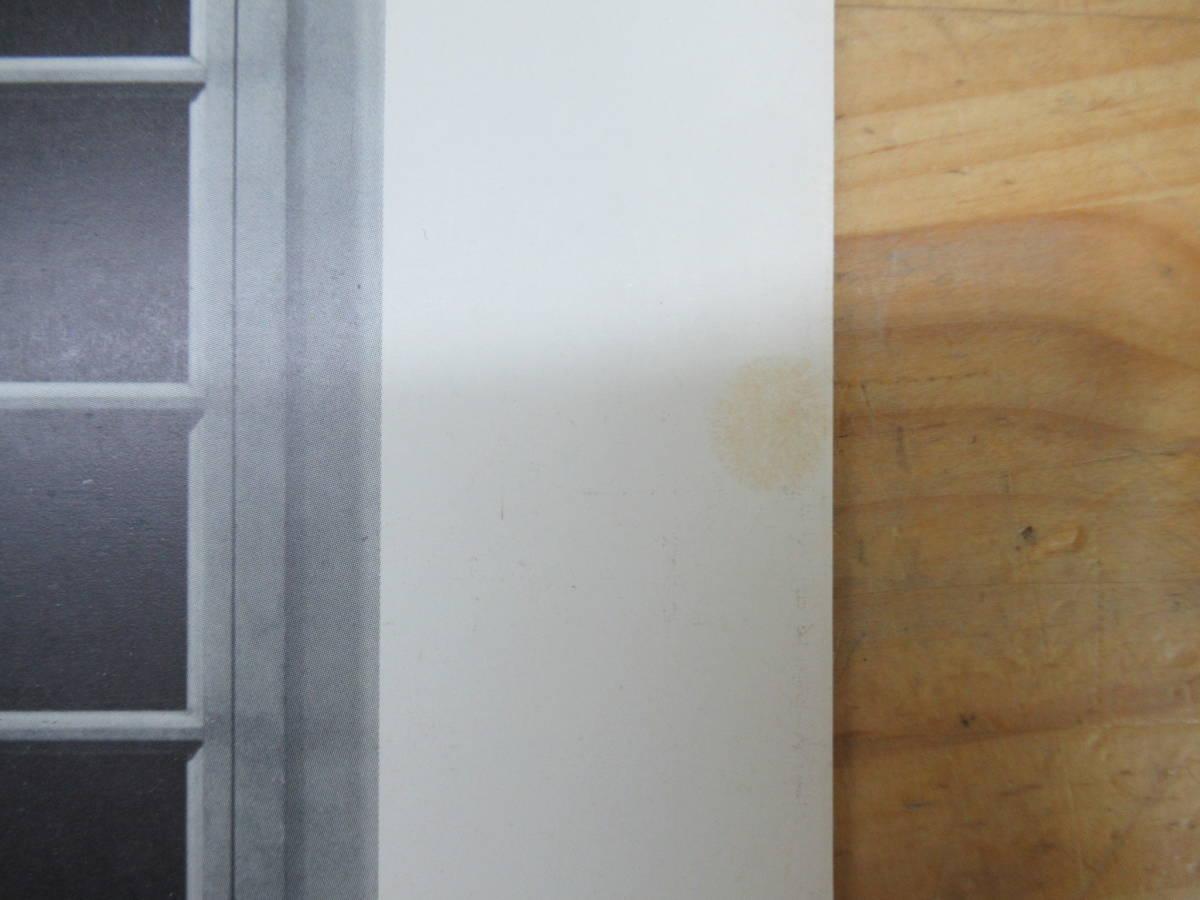 200319h15●ファブリ 世界名画集 『マルセル・デュシャン』 第98巻 図録 平凡社 画集、作品集_画像4