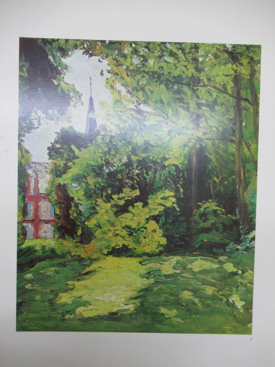 200319h15●ファブリ 世界名画集 『マルセル・デュシャン』 第98巻 図録 平凡社 画集、作品集_画像5