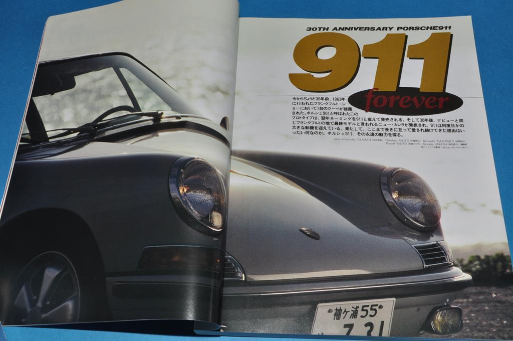 car マガジン Vol.185 (1993年11月号) ポルシェ911 / フェーラーリ348 / BMW 850CSi / 等_画像3