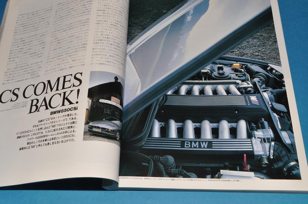 car マガジン Vol.185 (1993年11月号) ポルシェ911 / フェーラーリ348 / BMW 850CSi / 等_画像5