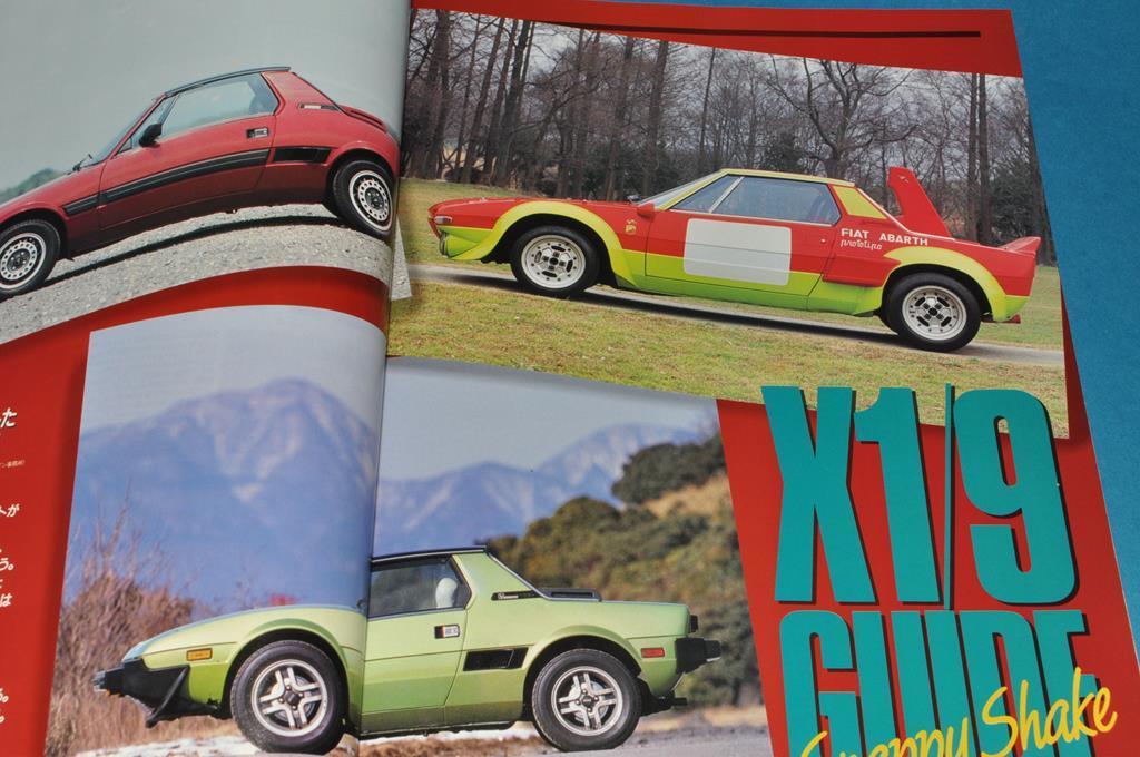 car マガジン Vol.190 (1994年4月号) フィアットX1-9 / フェラーリ456GT / ロータス エスプリS4 / 等_画像3