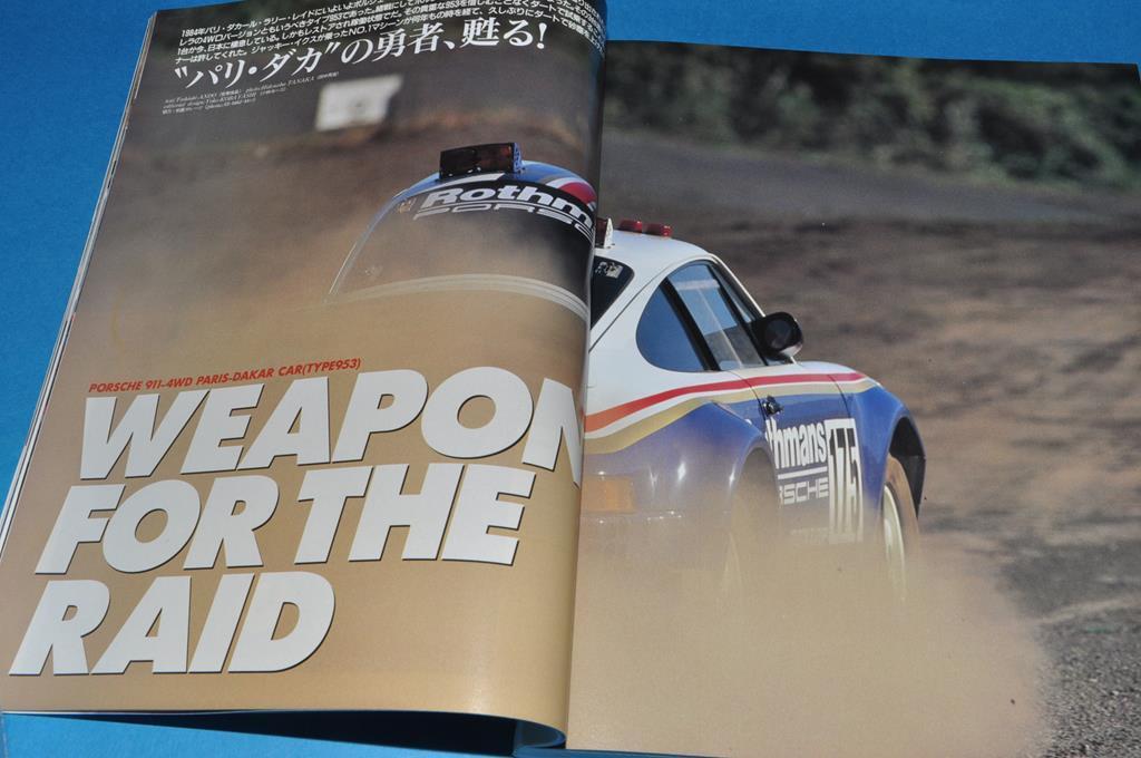 car マガジン Vol.211 (1996年1月号) フェラーリF50 / ポルシェ953 / スバル1000スポーツセダン&インプレッサWRX-RA STI / 等_画像4