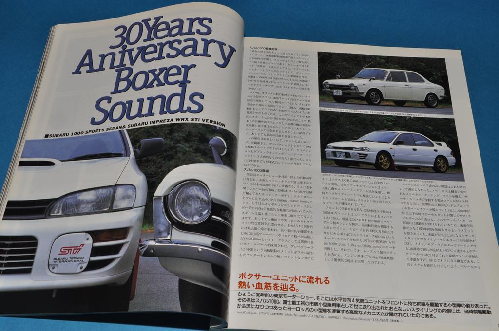 car マガジン Vol.211 (1996年1月号) フェラーリF50 / ポルシェ953 / スバル1000スポーツセダン&インプレッサWRX-RA STI / 等_画像5