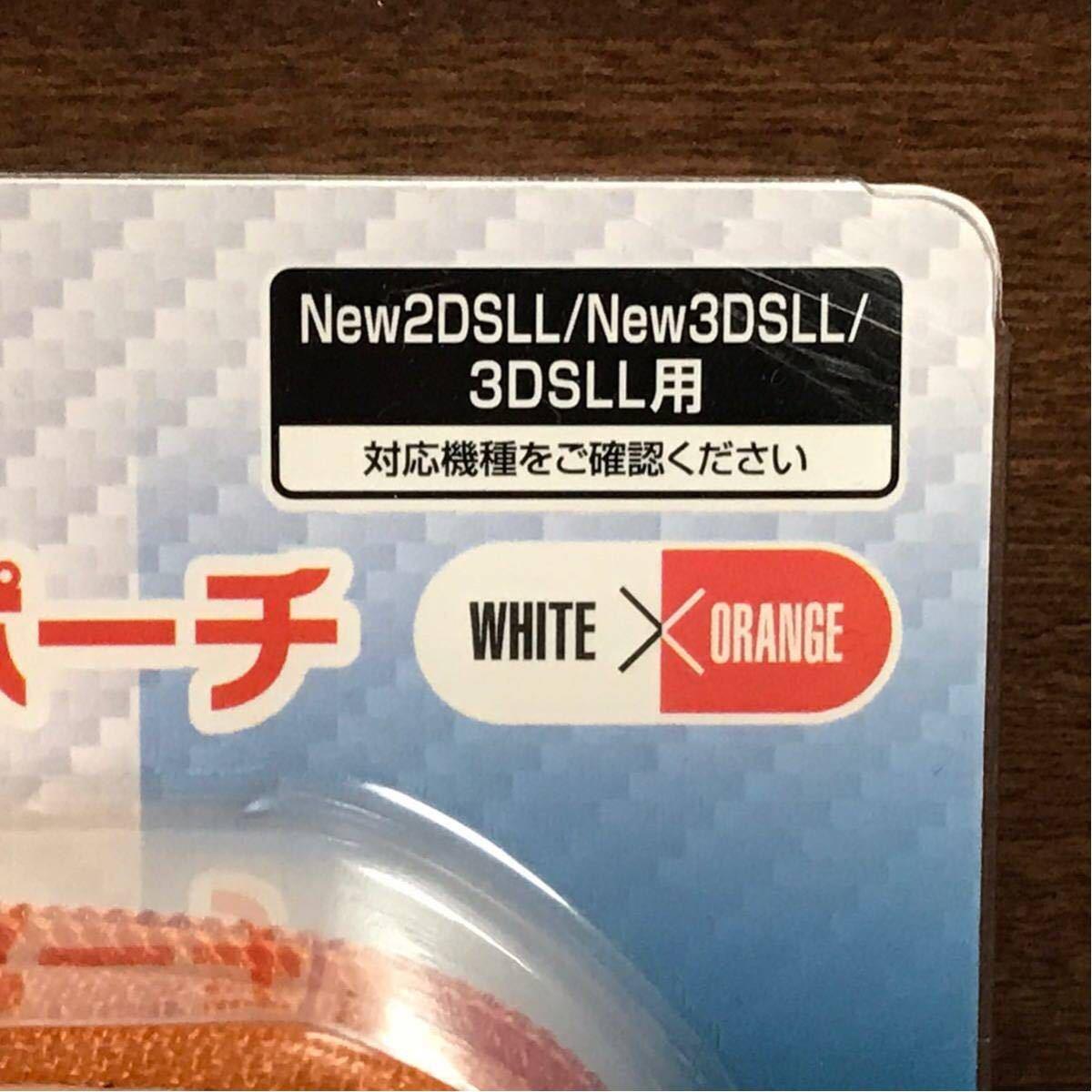 New2DSLL New3DSLL カーボンスタイルポーチ オレンジ ホワイト 任天堂 ニンテンドー