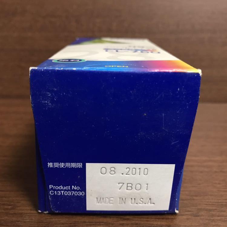 エプソン インクカートリッジ ブラック カラー 5セット まとめ 期限切れ EPSON エプソン純正インク 純正インクカートリッジ_画像5