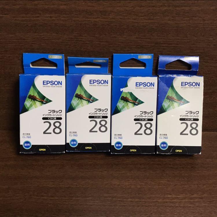 エプソン インクカートリッジ ブラック カラー 5セット まとめ 期限切れ EPSON エプソン純正インク 純正インクカートリッジ_画像2
