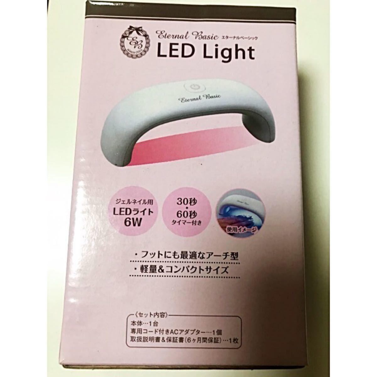 EB LEDライト2 led 03